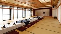 【宴会場】祝事、法事、催し事にも対応可能な宴会場もございます。
