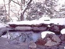 雪見露天1