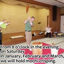 平成30年1~3月の土曜の夜8時から、餅つきを開催!