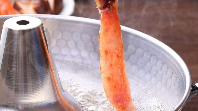 【選べる北海道グルメ】少量御膳&とうや湖和牛・北寄貝・ずわい蟹からお好みで<▼カジュアル/会場食>