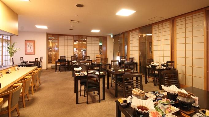 【朝食付プラン】24時までチェックイン可能!地元食材がギュッと詰まったこだわりの味を!
