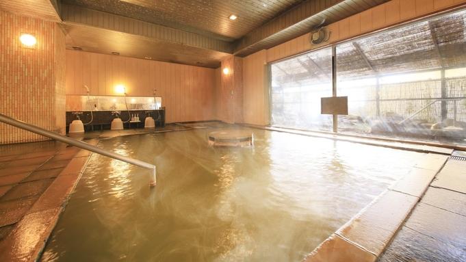 【デイユース/お部屋利用】最大6時間利用!源泉至近、美肌の湯をのんびり愉しむ<日帰り/食事なし>