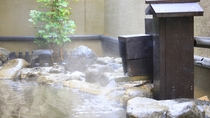 洞爺湖温泉の源泉供給口に至近!泉質自慢の湯をお楽しみ下さい