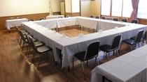 宴会場やお食事処は会議室としてのご利用も承ります ※レイアウト一例