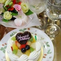 別注ケーキのみ¥2500花かご&ワインもセット¥4500(要予約)記念日ケーキセット
