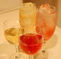 珍しいご当地飲み物・ワインやサワーで楽しんで・・