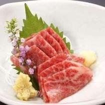 【前沢牛コース】新鮮だからこそできる!前沢牛のお刺身
