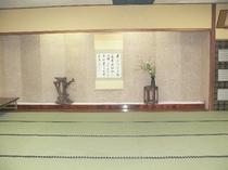 清音亭(大宴会場です。)