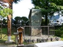 主水公園 雪国の碑