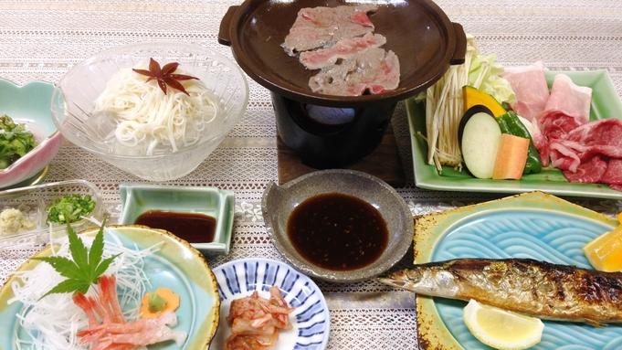 【秋冬旅セール】≪定番≫ほっこり懐かしい家庭料理と温かいおもてなし<2食付>