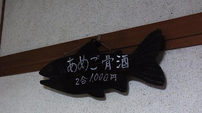 【出張&連泊応援】気軽に滞在!2食付きで7,000円ポッキリ
