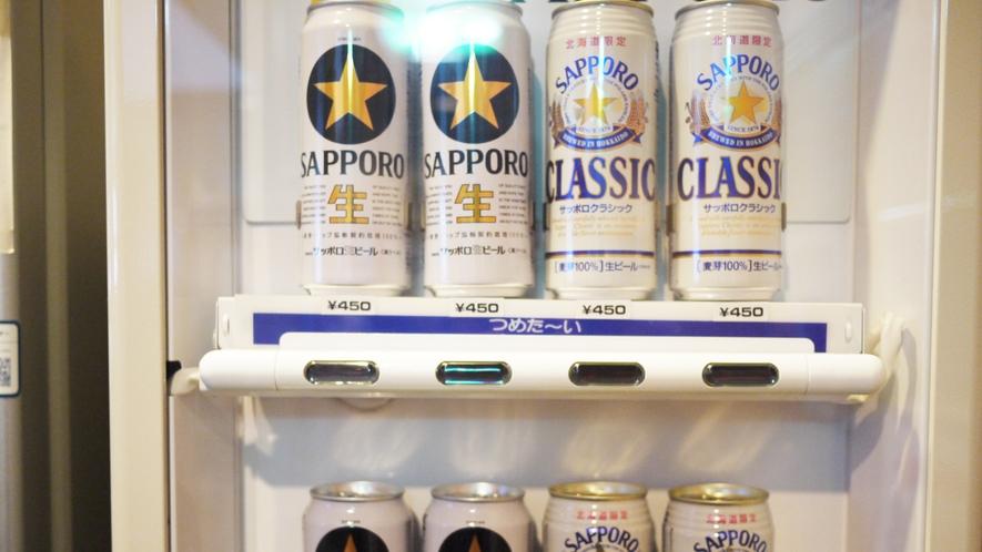 *館内にてアルコールの販売もございます!