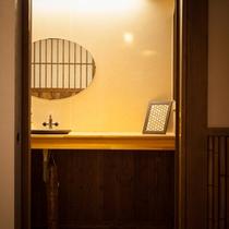 【別邸 野蒜】露天風呂付き離れ和洋室  洗面室