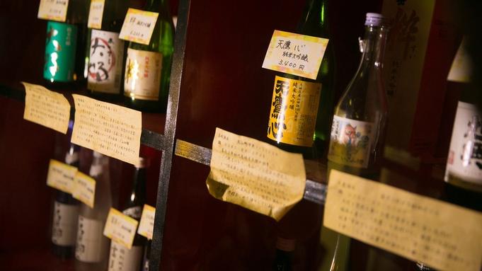【地酒5種飲み比べ】お酒好きには堪らない!お気に入りの一杯を見つける利き酒プラン