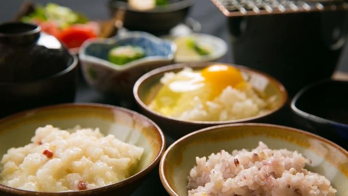 【朝食付き】観光と名湯を愉しむ、朝食のみのお気軽プラン