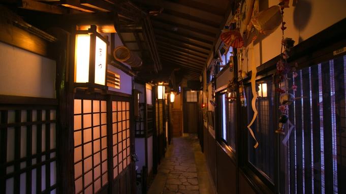 150年の古民家の歴史を継承する温泉宿で美人の湯と郷土料理を愉しむ《スタンダードプラン》