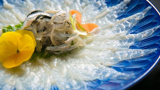 【極上食材】温泉とらふぐの薄造りに「てっちり」と「ふぐ雑炊」もついた、豪華フグ三昧プラン