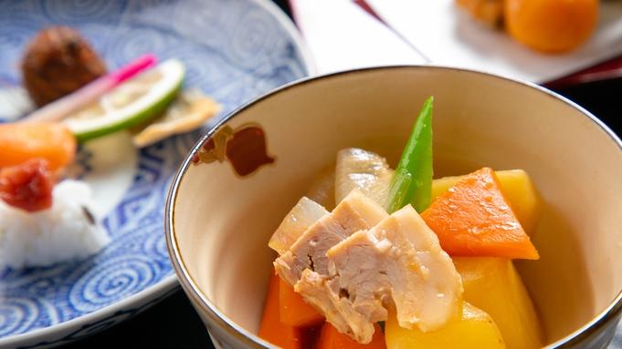 【期間限定】名物☆鮎の塩焼きを味わう1泊2食付きプラン
