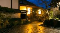 【外観】なぜか、どこか懐かしさを感じさせる風景。昔ながらの日本を味わえる空間がここに