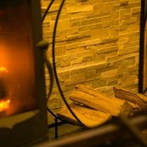 【館内施設】静かな夜に、薪のパチパチと弾ける音。体だけでなく、心まで温まっていくようです。