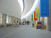 岩手県立美術館