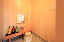 貸切露天風呂 壱番 シャワー室
