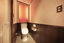 2階リニューアル部屋(赤) お手洗1