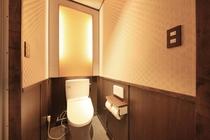 2階リニューアル部屋(黄) お手洗2
