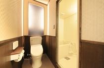 2階リニューアル部屋(青) お手洗2