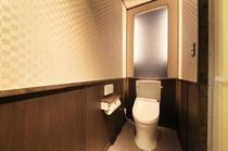 2階リニューアル部屋(青) お手洗1