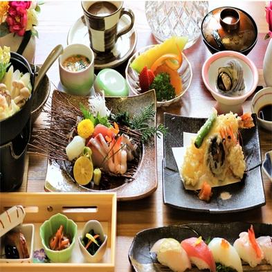 ◆グレードアップ会席!2食付◆贅沢して美味しいものを♪