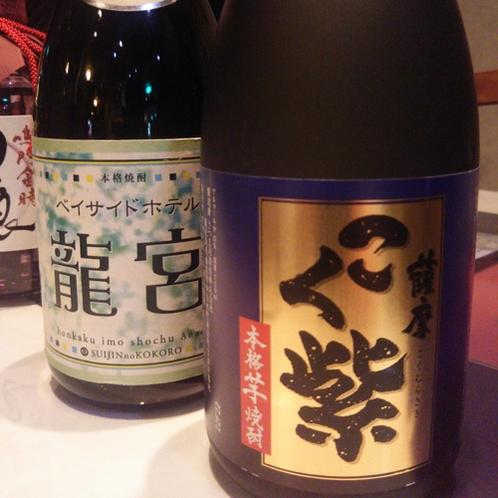 【お酒一例】