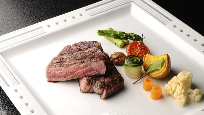 【個室食確約】尾﨑牛ステーキコース 幻の尾﨑牛をステーキで存分に楽しむ