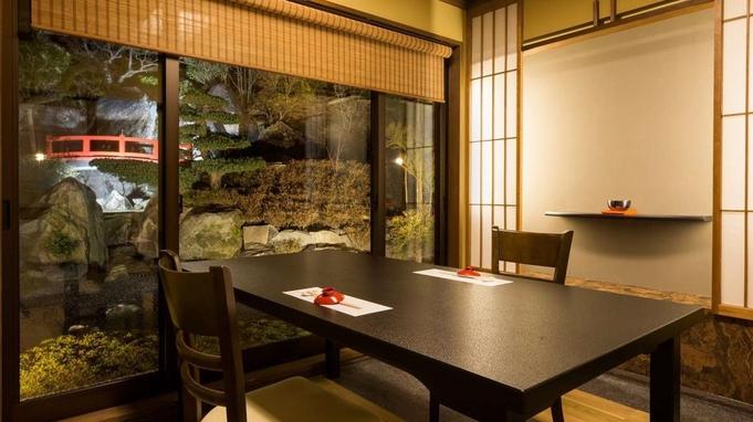 【個室食確約】期間限定 オマール海老&高千穂牛プラン 豪華2大メインの饗宴