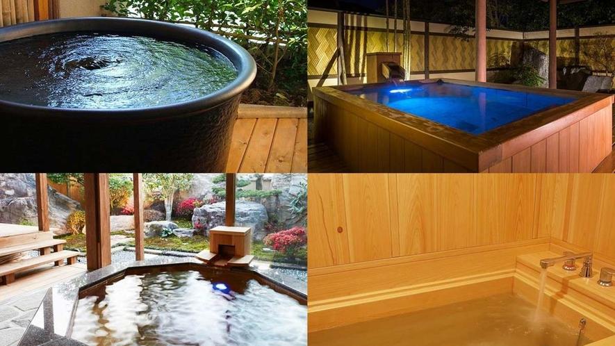 お部屋タイプおまかせ/露天風呂または総檜