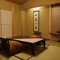 ■月詠・万葉<露天風呂付和洋室>/お部屋