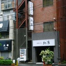 浅草寺の裏、言問通り沿い、5656会館(浅草花月)の並びです♪