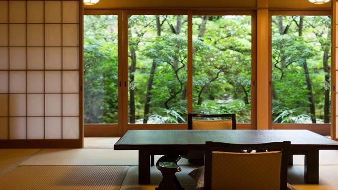嵐山温泉を満喫!素泊プラン【紅葉】【桜】を京都で満喫◆
