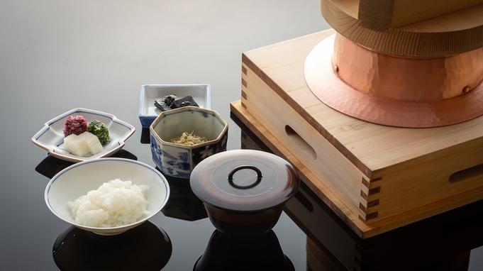 【秋冬旅セール】和食の原点◆こだわりの京料理 2食付プラン【紅葉】【桜】を京都で満喫◆