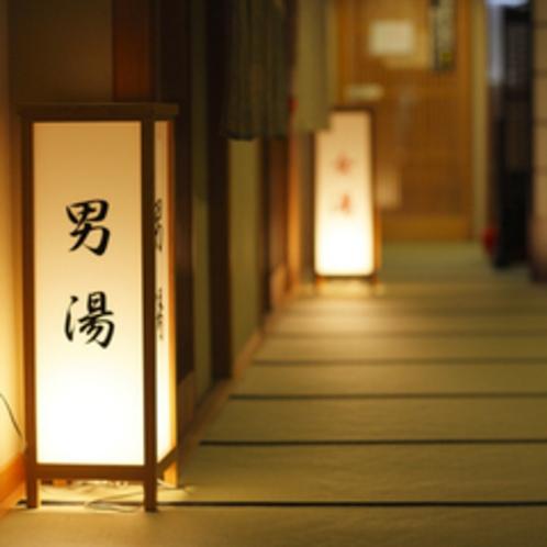 *【大浴場入り口】嵐山温泉のお湯をゆっくりご堪能下さい。