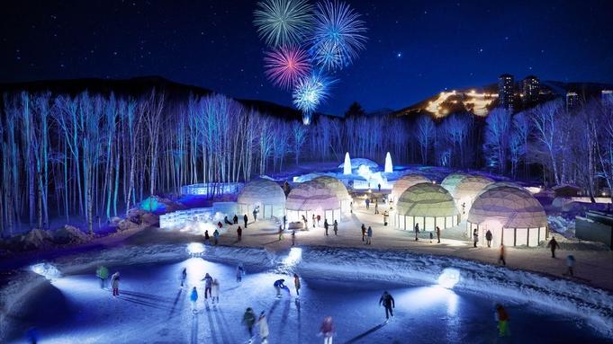 【秋冬旅セール】【朝食付】アイスヴィレッジに霧氷テラスなど冬の北海道の楽しみ満載(12-4月)