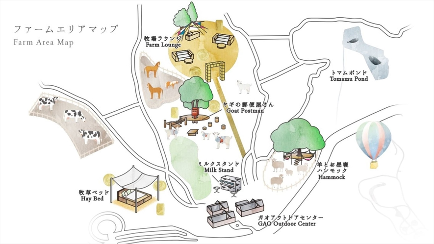 【ファーム星野】エリアマップ
