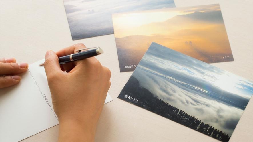 【雲海テラス】雲海ポストカード