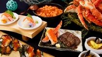 【ビュッフェダイニング hal】夕食イメージ