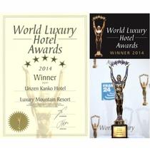 「ワールドラグジュアリーホテルアワード2014」を受賞いたしました。