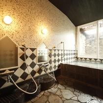 【貸切風呂】ゆっくりと流れる時間の中で極上の湯浴みを堪能。