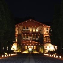 【外観】ゆったりと時が凪がれる、雲仙観光ホテル