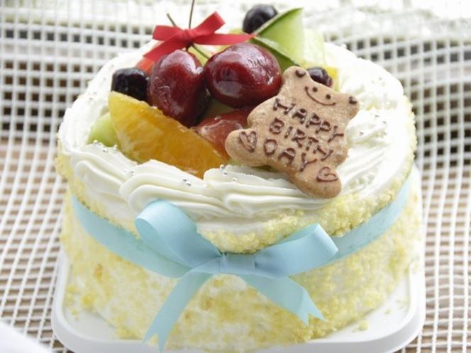 anniversary ケーキ