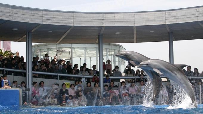 【出前館1000円割引クーポン付】動物達とふれあえる水族館♪「うみたまご」チケット付プラン(朝食付)