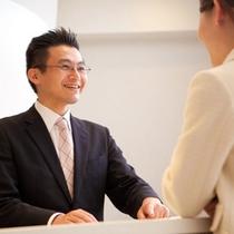 【スタッフ】スタッフ一同笑顔でお客様をお待ちいたしております。